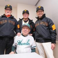 試合前に野村克也さん(手前中央)の控室で記念撮影する(後列左から)長嶋茂雄さん、張本勲さん、王貞治さん=代表撮影