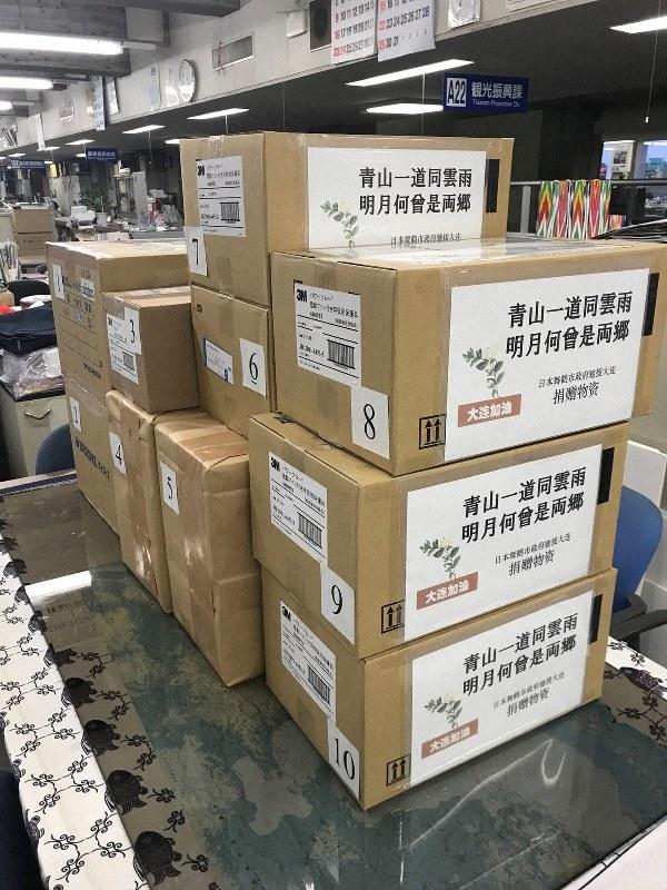 援助物資に漢詩添え 日本からの心遣い 中国で話題「受けた恩は何倍にも ...