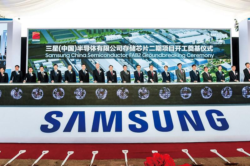 2018年3月に行われたサムスン電子・中国西安半導体工場の起工式(筆者撮影)