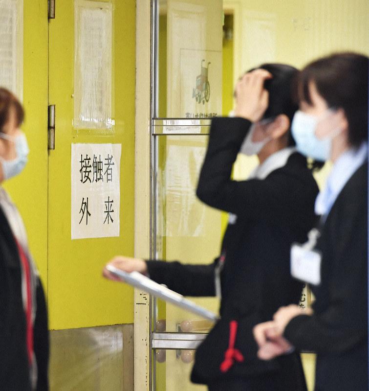 和歌山 県 コロナ ウイルス 感染