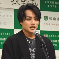 アンバサダーとしてコメントを述べるEXILEの白濱亜嵐さん=松山市役所で2020年2月14日、中川祐一撮影