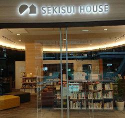 積水ハウス・グランフロント大阪のショールーム