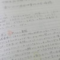 八村塁選手が2018年に母校明成高を訪れた時、浜田静里奈さんは生徒を代表し「試合中うまくいかない時の対処法は?」と質問をし、アドバイスをくれた先輩と握手を交わした。日々練習のことを記録する「バスケノート」にも書き残した=仙台市青葉区で2019年12月、和田大典撮影