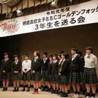 明成高校女子バスケット部はウインターカップ2回戦で敗れ最後の大会を終えた。「3年生を送る会」で3年生17人はステージに立ち、チームメートや監督、コーチ、家族らに感謝の言葉を一人ずつ述べた=仙台市青葉区で2020年1月、和田大典撮影