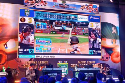 巨人とロッテが対戦したeBASEBALLのe日本シリーズ。会場では多くのファンが対戦を見守った。試合の様子はインターネットでも視聴できる=東京都内で2020年1月25日午後4時6分、中村有花撮影