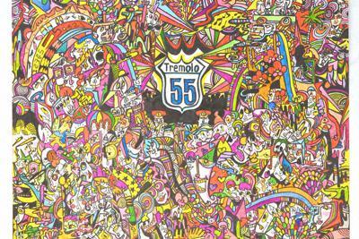 トレモロ55(2006年)=東京都渋谷区で2020年1月14日