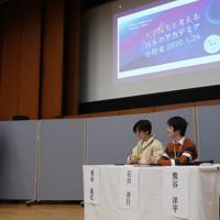 現役大学院生が境遇改善を目指して開いたシンポジウム。発起人の山岸鞠香さん(左)は「大学院生は労働者」と訴えた=東京都中央区で2019年1月26日、永山悦子撮影