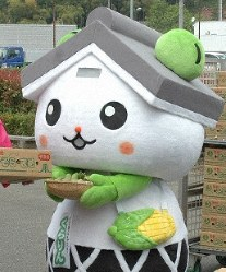 The town of Murata's mascot, Kurarin, is seen holding the local area's most famous produce, broad beans, during financially happier times on June 4, 2014, in Murata, Miyagi Prefecture. (Mainichi/Hideo Toyota)