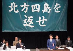 北方領土返還要求全国大会に出席し、あいさつした安倍晋三首相(中央右)。レガシー探しの末、「負の遺産」を増やさないといいが……(東京都千代田区で2月7日)
