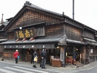 Akafuku's main branch is seen in Ise, Mie Prefecture, on Dec. 6, 2016. (Mainichi/ Shintaro Iguchi)