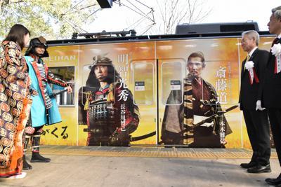 運行が始まった京阪「麒麟がくる」ラッピング電車の側面=大津市坂本4の坂本比叡山口駅で2020年2月21日午後1時49分、成松秋穂撮影