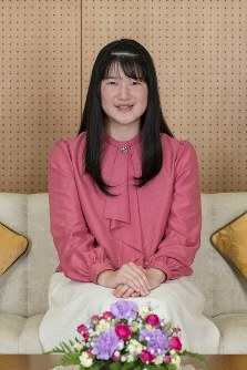 Princess Aiko, the Emperor and Empress' daughter, is seen in a picture provided by the Imperial Household Agency taken to commemorate her 18th birthday, at the Akasaka Imperial Residence in Minato Ward, Tokyo, on Nov. 25, 2019.