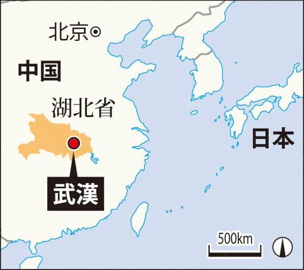 質問なるほドリ:武漢ってどんな街? 交通要衝、日系企業多数 製造拠点 ...