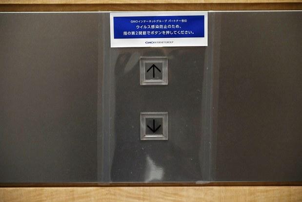 エレベーター コロナ