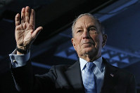 Democratic presidential candidate and former New York City Mayor Mike Bloomberg waves after speaking at a campaign event on Feb. 20, 2020, in Salt Lake City. (AP Photo/Rick Bowmer)