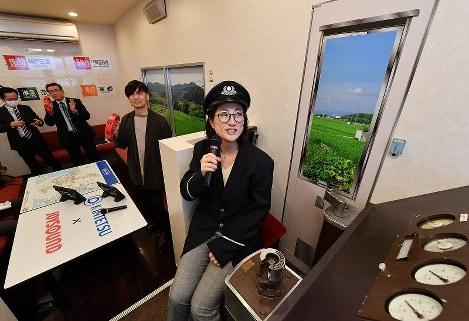 In Photos: Karaoke room designed like inside of train car opens in Osaka, western Japan