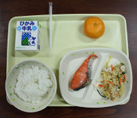 This file photo taken on Jan. 24, 2020 shows a traditional Japanese school lunch. (Mainichi/Manabu Matsuda)