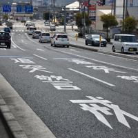 備前交差点に導入された「追突警戒エリア」の路面標示=岩出市中迫で、木村綾撮影