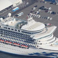 神奈川県横浜市の横浜港に停泊中のクルーズ船「ダイヤモンド・プリンセス」