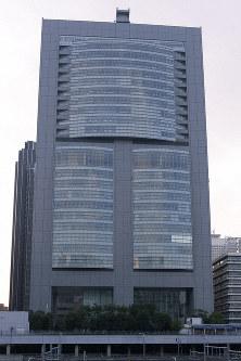 East Japan Railway Co. headquarters is seen in this Oct. 30, 2013 file photo. (Mainichi/Koichiro Tezuka)