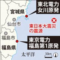 女川原発と福島第1原発