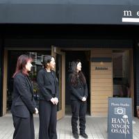 店外で客を見送る寺本幸恵さん(右)らスタッフ=大阪府八尾市で、梅田麻衣子撮影