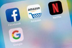 プラットフォーマーの動きを規制できるか(Bloomberg)