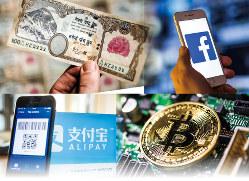 民間の決済サービスや仮想通貨はネパールの通貨(左上)の代わりにはならない……(Bloomberg)