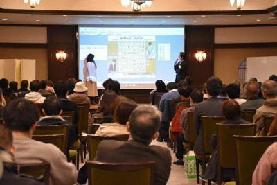 プロ棋士による大盤解説に耳を傾ける将棋ファンら=静岡市葵区の浮月楼で