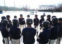外気温が氷点下10度の中、凍ったグラウンドでの練習を前に話をする帯広農の選手たち=北海道帯広市で2020年1月25日、貝塚太一撮影