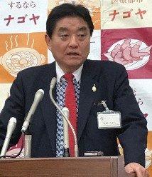 This file photo shows Nagoya Mayor Takashi Kawamura speaking at the city office. (Mainichi/Koki Mikami)