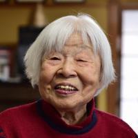 有本嘉代子さん 94歳=拉致被害者・有本恵子さんの母(2月3日死去)
