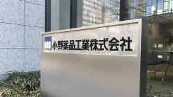 小野薬品工業の東京ビル=2020年2月27日、田中学撮影