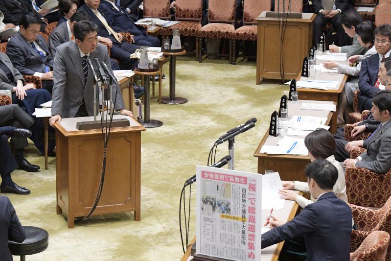参院予算委で「桜を見る会」について共産・田村智子氏(右列手前から2人目)の質問に答える安倍晋三首相(左)。国会も圧倒的に男性が多い=国会内で2020年1月30日、川田雅浩撮影