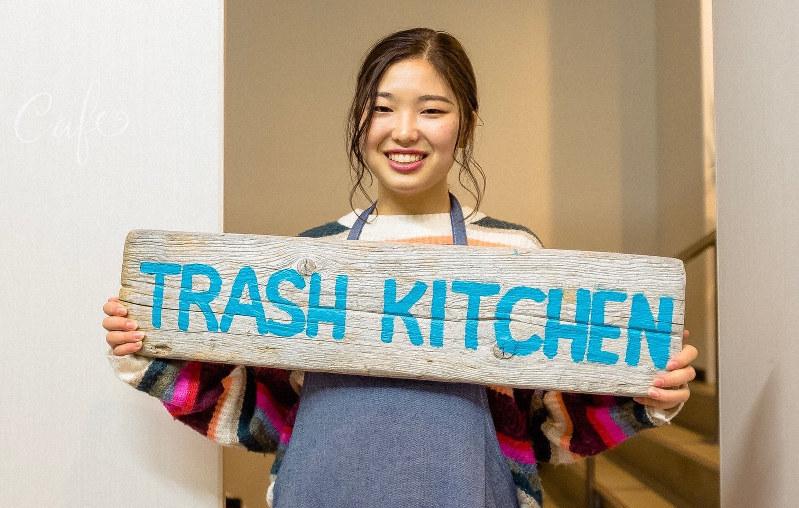 Trash Kitchenメンバーの石田桜さん=本人提供