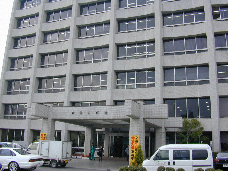 川越 市 休校