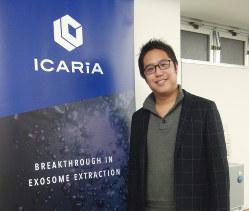 Icaria 小野瀬隆一CEO