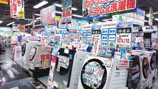 betting life savings appliances
