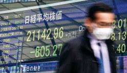 大幅な下げを記録した日経平均株価、2月28日午後東京都千代田区で