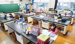 休校中の小学校の理科室で自習する児童たち