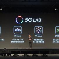 5Gサービスについて説明するソフトバンクの榛葉淳副社長=ソフトバンクのホームページから