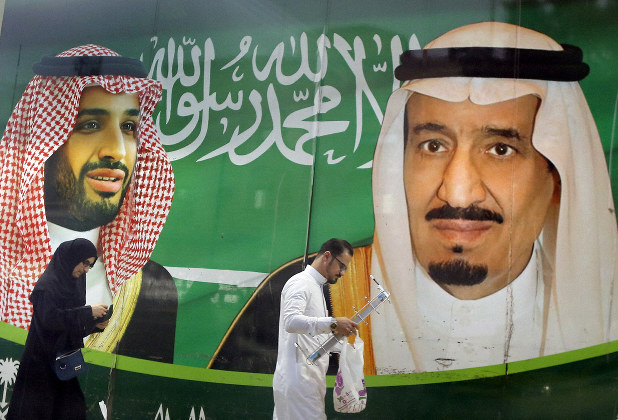 Image result for saudi arabia 8 march