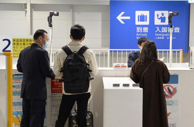 成田 空港 検疫