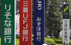 =東京都江東区で2018年4月1日、丸山博撮影