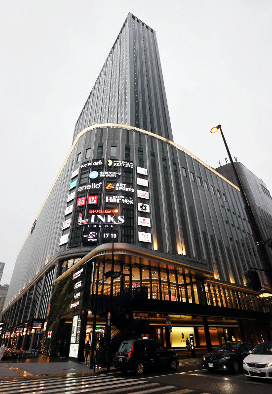 大阪・梅田のダイソー勤務20代女性が感染 従業員約40人が自宅待機に ...