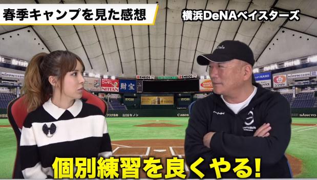 高木さんの動画では、芸人やプロ野球OB、現役選手などのゲストを交えて、野球をさまざまな切り口から掘り下げていく(2020年2月21日投稿の動画より)