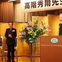 高階秀爾さん(中央)とのエピソードをユーモアたっぷりに語る芳賀徹さん(右)。左は高階さんの妻菖子さん=東京・上野の上野精養軒で2013年2月15日、岸桂子撮影