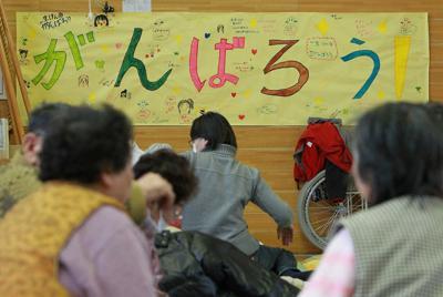避難所になっている体育館に子供たちが張った「がんばろう!」と書いた紙=岩手県釜石市で2011年3月16日午後0時44分、後藤由耶撮影
