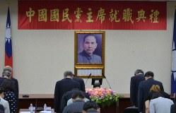 主席の就任式で、孫文の肖像に頭を下げて敬意を表する党幹部たち=台北市の国民党本部で2020年3月9日、福岡静哉撮影