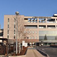 県内初のてんかん診療拠点機関となる信州大医学部付属病院=長野県松本市旭3で